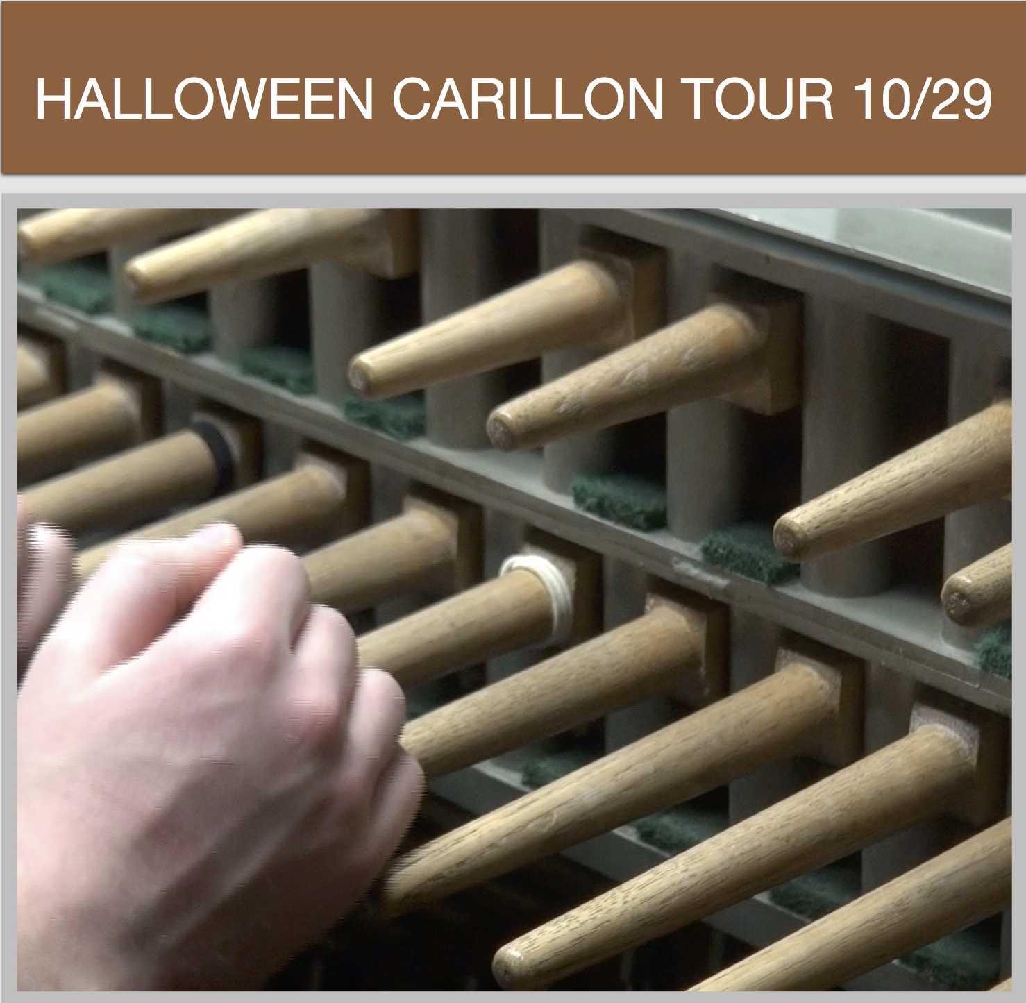 ecms-carillon-tour-cropped