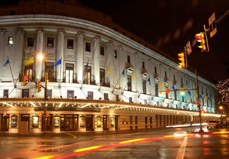 Eastman facade at night