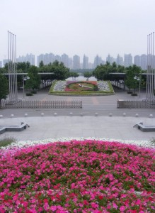 7flower_clock_Century_Park