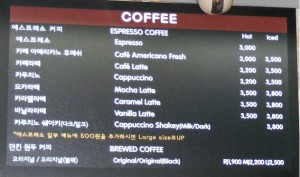 8coffee_prices