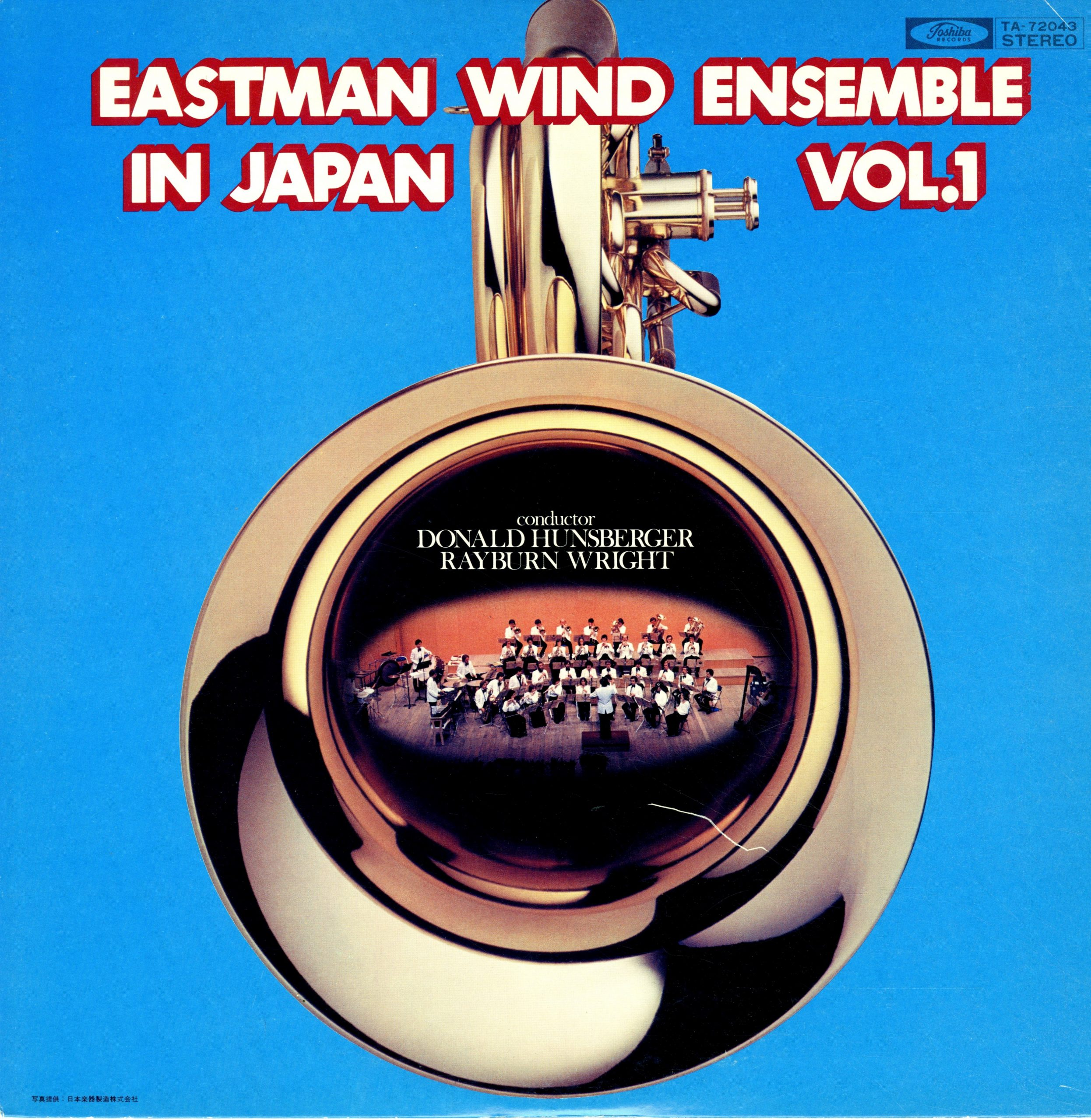 Album cover of the LP Eastman Wind Ensemble in Japan, Vol. I, released by Toshiba Records.