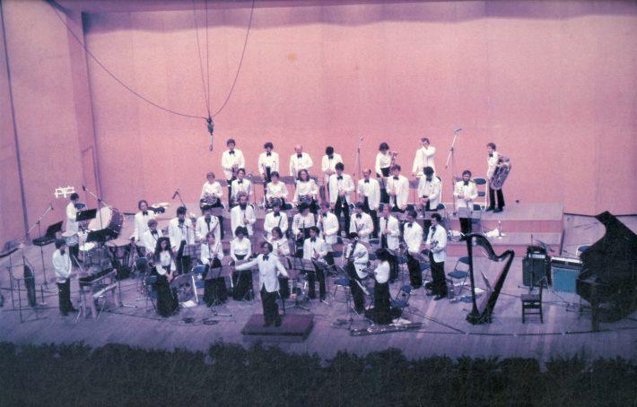 Donald Hunsberger with the Eastman Wind Ensemble during a performance at Tokyo Kōsei Nenkin Kaikan [concert hall], June 4th, 1978