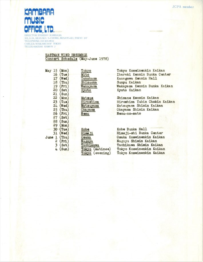 Concert schedule for the second three-week phase of the tour.