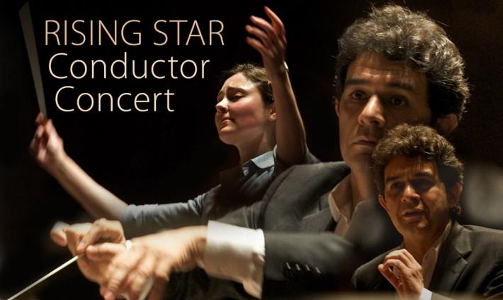Summer Conducting Institute